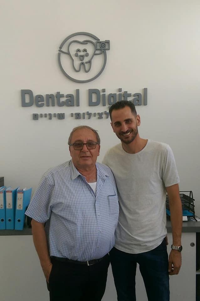 dental-eilat-img (1)